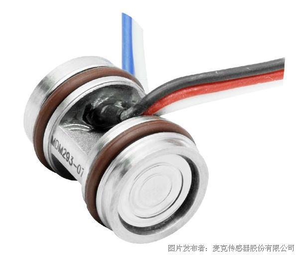 麦克传感 |首推全球最小的充油差压传感器