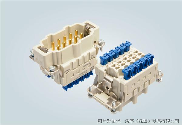 Han® ES Press HMC: 适合频繁插拔应用的快速端接技术