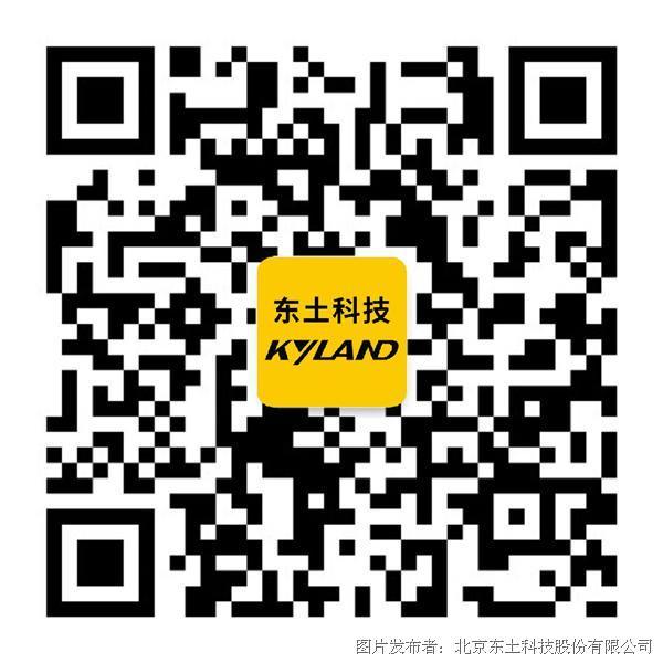 """5G、产业互联网标准化、农村新市场—— """"乌镇热词""""勾勒未来"""
