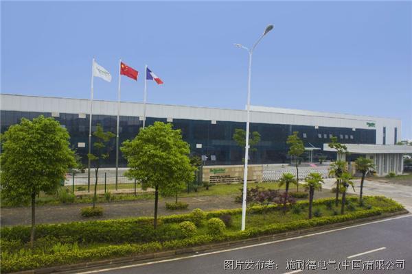 打造绿色制造先进典范 推动中国工业可持续发展