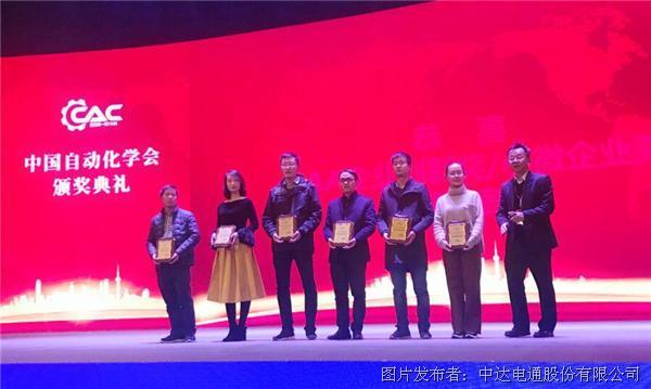 台达荣获2018中国自动化学会