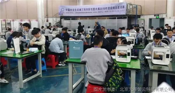 首届中国大学生机械工程创新创意大赛—2018智能制造邀请赛在同济大学圆满落幕