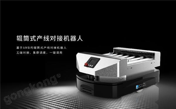 【仙知核心產品】仙知產線對接機器人,智能不止一點點