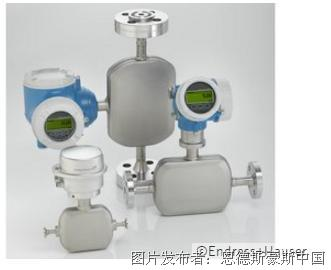 创新•最高精度:流量测量Proline Promass A