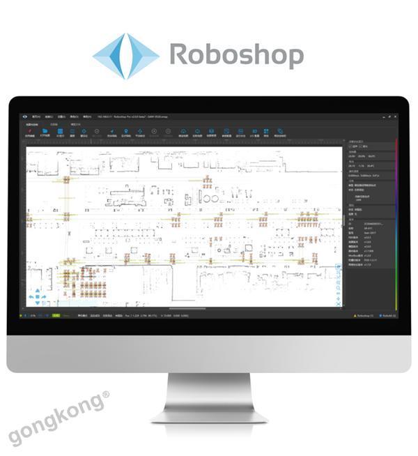 【仙知小課堂】 仙知機器人可視化軟件 Roboshop即學即用,了解下