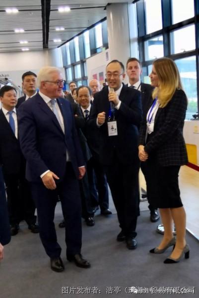 德国总统访华 浩亭共话数字化未来