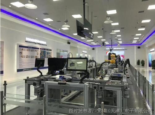 宜科千亿国际qy.966制造综合运营平台开启连锁运营模式