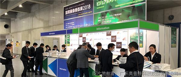 OPT机器视觉亮相2018日本国际图像科技设备展