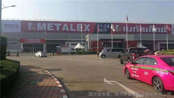 """""""智造专家,埃夫特""""闪亮登陆泰国国际机床和金属加工机械展览会"""