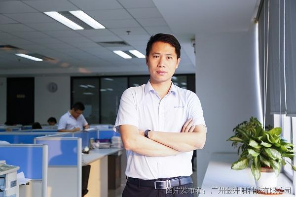 金升陽:深耕市場,領跑工業電源