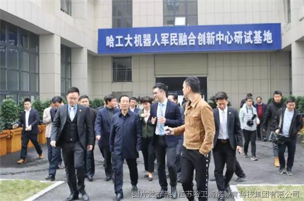 湖南省长莅临HRG军民融合装备制造基地