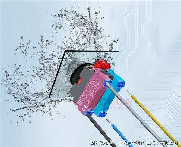 新品-快插式防水开关AP2 & CP2