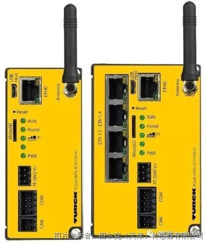 云解决方案TCG 20-支持客户机器和云世界之间的通信
