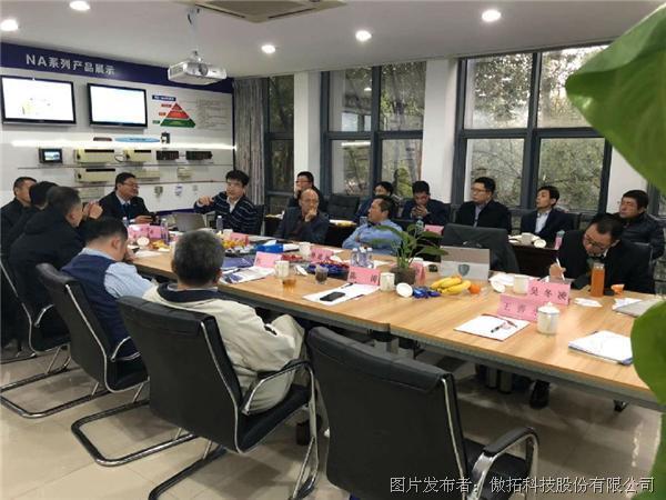 长城网际生态圈研讨会在傲拓科技召开