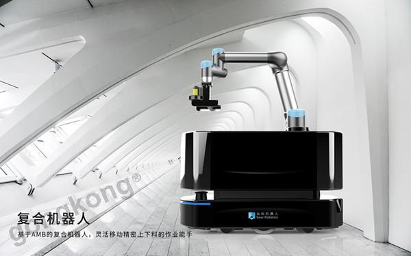 【仙知核心产品】仙知复合机器人,让上下料更精密灵活!