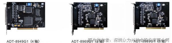 众为兴 ADT-8909系列高性能轨迹控制卡