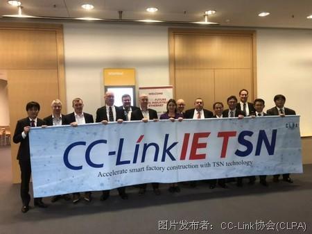 官宣!CLPA正式发布CC-Link IE TSN网络,工业通信迎来新变革