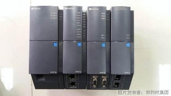 和利时可信PLC控制器(LK225)