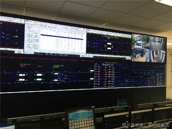 和利時以行車指揮為核心的軌道交通綜合自動化系統(MACS-SCADA V4.0)
