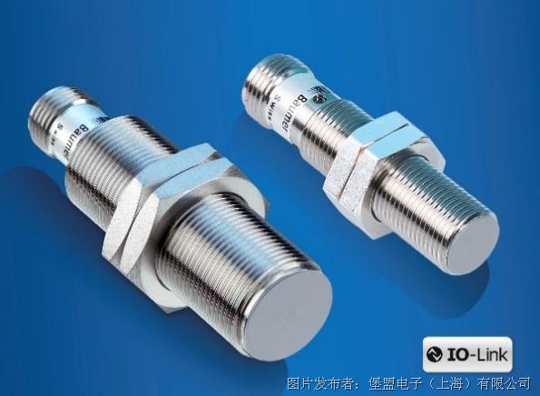 精确测量,独立设置:堡盟带IO-Link接口的堡盟AlphaProx电感式测距传感器