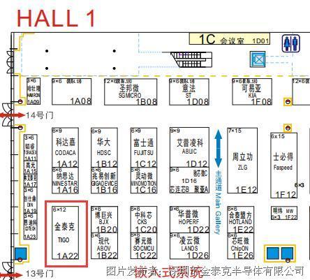 金泰克精兵列阵 即将亮相2018深圳国际嵌入式系统展