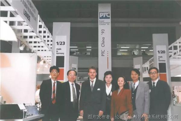 改革开放40周年,伦茨助力中国智造