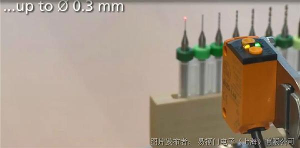【明星产品】O6光电get新技能,激光加持,华丽登场