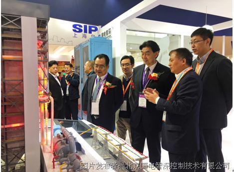 科环集团智深公司亮相第29届中国国际测量控制与仪器仪表展览会