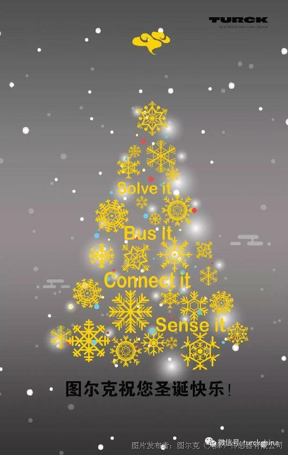 图尔克恭祝大家圣诞快乐,新年快乐!