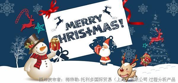 """圣诞有礼,寻""""红帽""""领壕礼,价值万元的礼品等您来分!"""