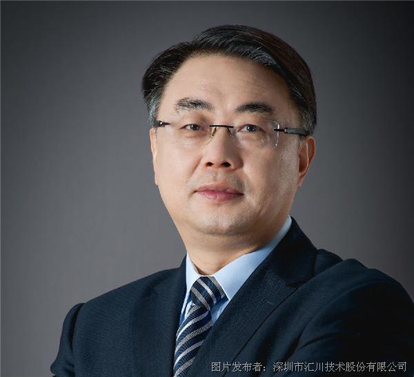 汇川技术董事长朱兴明——影响深圳装备工业创新发展的功勋