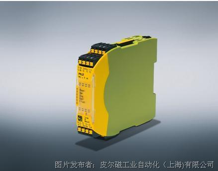 皮尔磁:安全模拟量模块PNOZ m EF 4AI全新上市