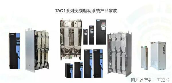 """我的""""中国芯"""" ——自主变频器产品在铝箔轧机成功投运"""