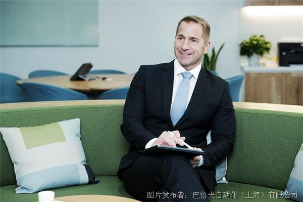 巴鲁夫:扎根中国,创新工业数字化基础