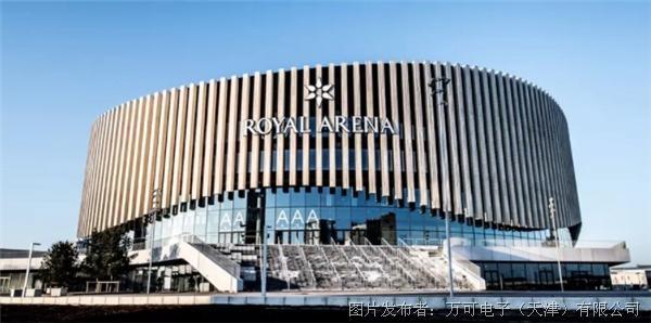 案例分享   万可电气安装与自动化解决方案,闪耀哥本哈根皇家竞技场