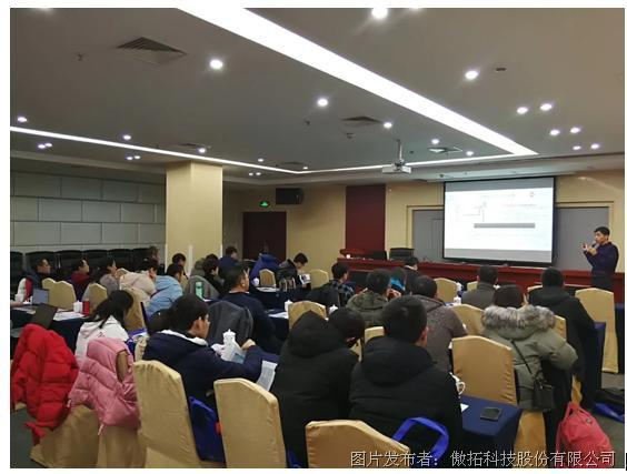 2019年水利水电行业产品推介会(成都站)成功举办