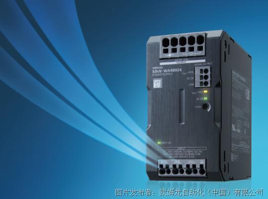 【开关电源 S8VK-WA系列】欧姆龙新品发布,面向三相设备的电源新标准