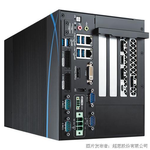 超恩发布RCX-1000 RTX2080系列  多GPU芯片嵌入式工作站