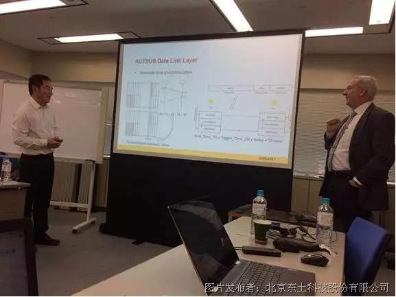 东土科技 AUTBUS国际标准提案得到MT9国际工作组的认可