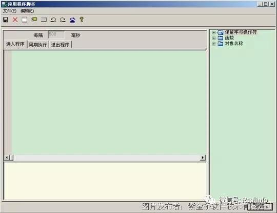 紫金桥 Microsoft OfficeAccess 2003的ODBC数据源配置