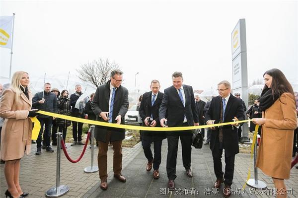 浩亭技術集團在波蘭開設工廠