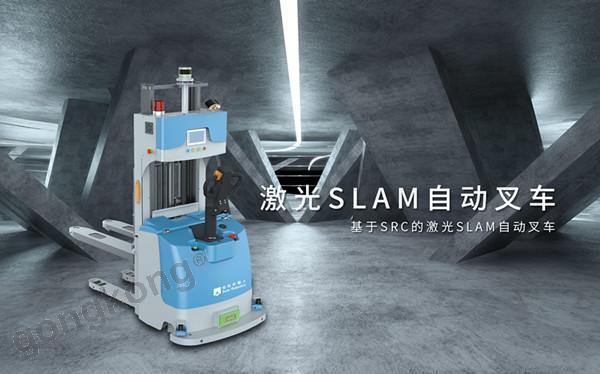 【仙知核心产品】仙知激光SLAM自动叉车,装卸神器!