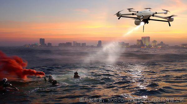 华北工控 | 无人机公益救援队上线  科技公益之路开启