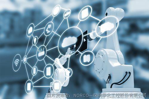 华北工控 产业互联网迎来下半场 工控行业如何完美对接