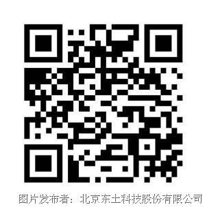 东土科技 参与东土科技2018客户满意度调查,获取春节好礼!