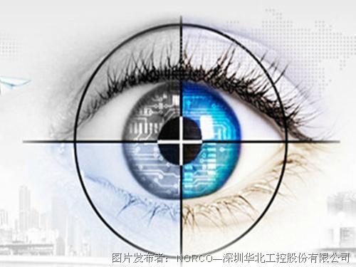 自动化仓库建设少不了的机器视觉技术 华北千亿国际这儿有
