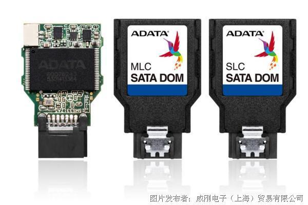 威刚推出工业用ISMS331 SATA DOM闪存模组