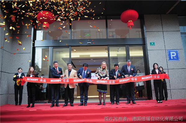 繼往開來,再創輝煌,倍福中國上海總部新辦公大樓喬遷慶 典盛大開啟!