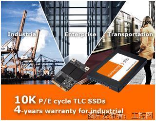 敏博采用美光工控3D TLC,发表全新工业级固态硬盘系列
