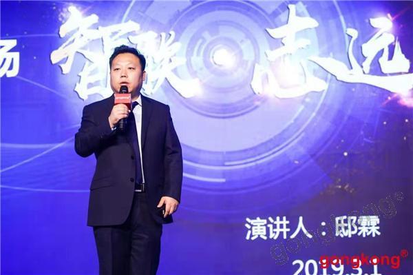 权威 | 2019中国智能制造市场及工业互联网蓝皮书重磅发布!
